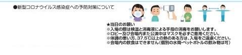 筋肉戦隊マッスルレンジャー(幼児・低学年・高学年鑑賞例会)_a0062707_15525359.jpg