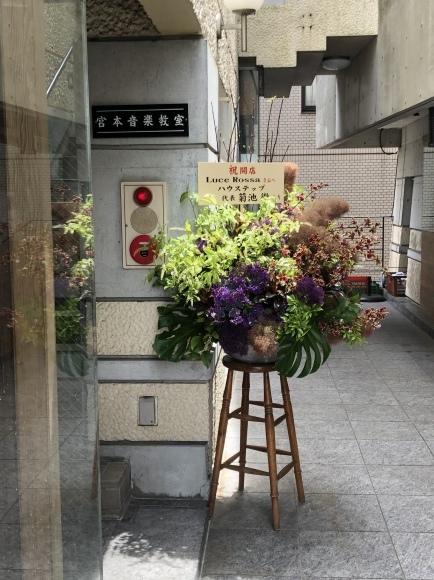 栗山さんの堆肥販売終了のお知らせ_c0102228_11342431.jpeg