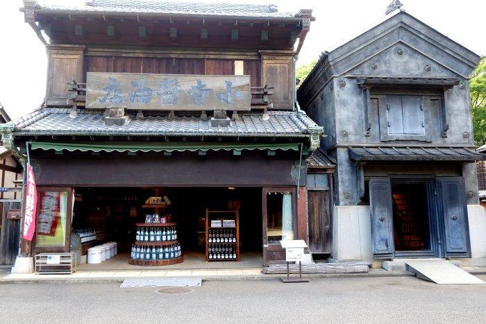 江戸東京たてもの園が再開した。(11)_e0129750_01092807.jpg