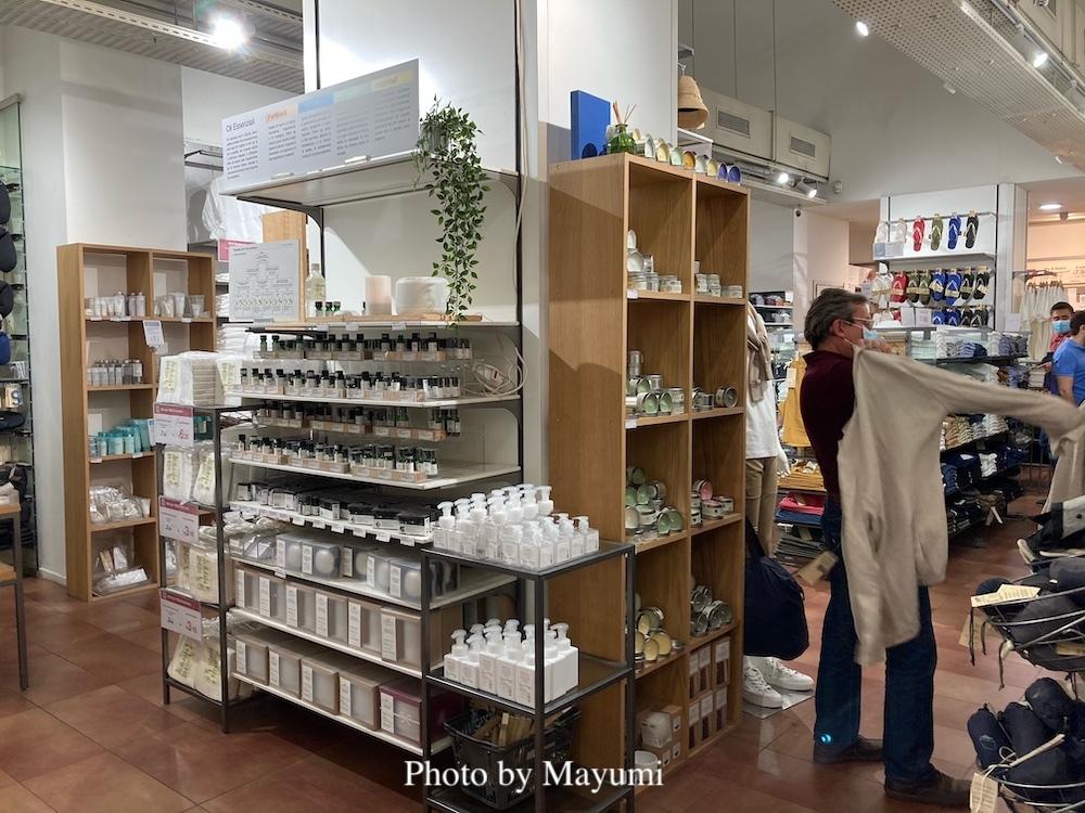MUJI(無印良品)でお買い物、再び♪_c0206352_05044001.jpeg