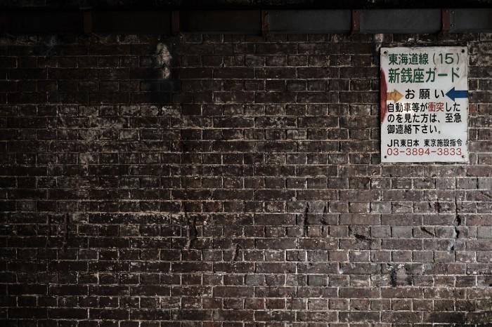 東新橋/浜松町  緊急事態宣言下の2021年6月12日(土)_c0080357_22422166.jpg