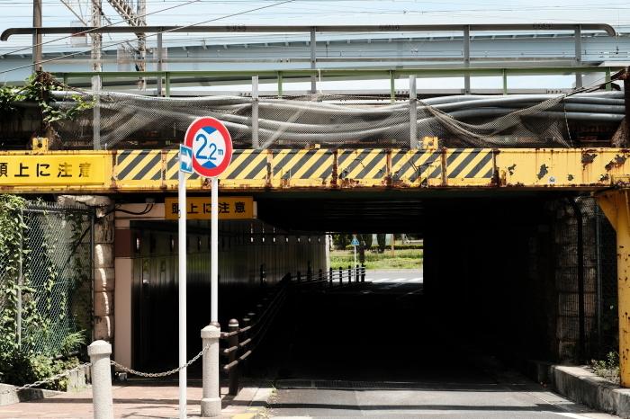 東新橋/浜松町  緊急事態宣言下の2021年6月12日(土)_c0080357_22424580.jpg