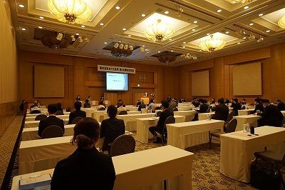 第24期株主総会_e0190287_18343461.jpg