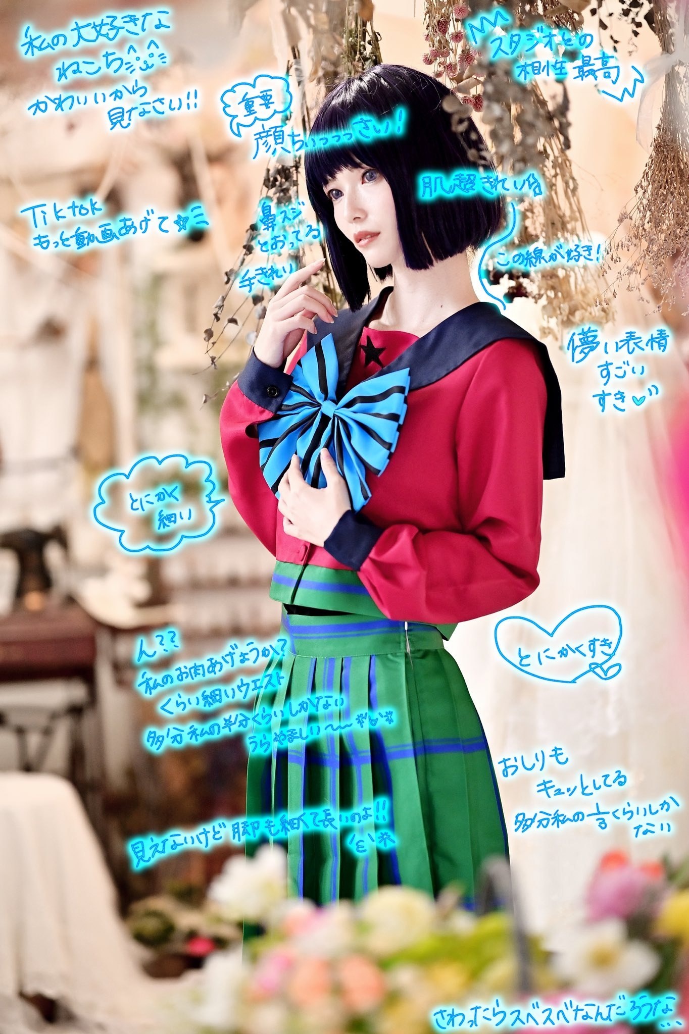 2021年5月12日studio碧_e0194893_09525590.jpg