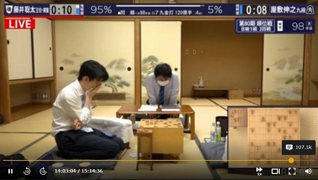 藤井聡太2冠、読み抜けに気がついた局面_f0096508_21102293.jpg