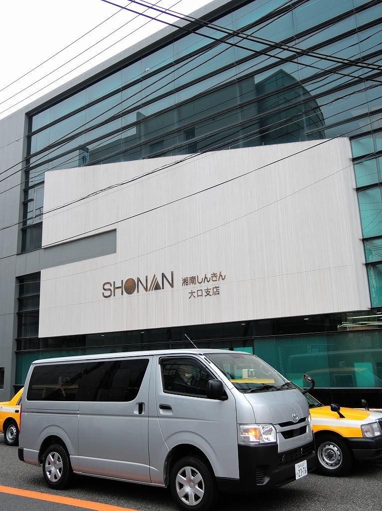 ある風景:Shirahata, Oguchi@Yokohama #5_d0393923_23480696.jpg