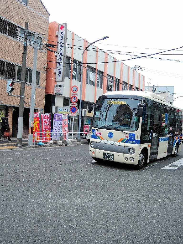 ある風景:Shirahata, Oguchi@Yokohama #5_d0393923_23481840.jpg