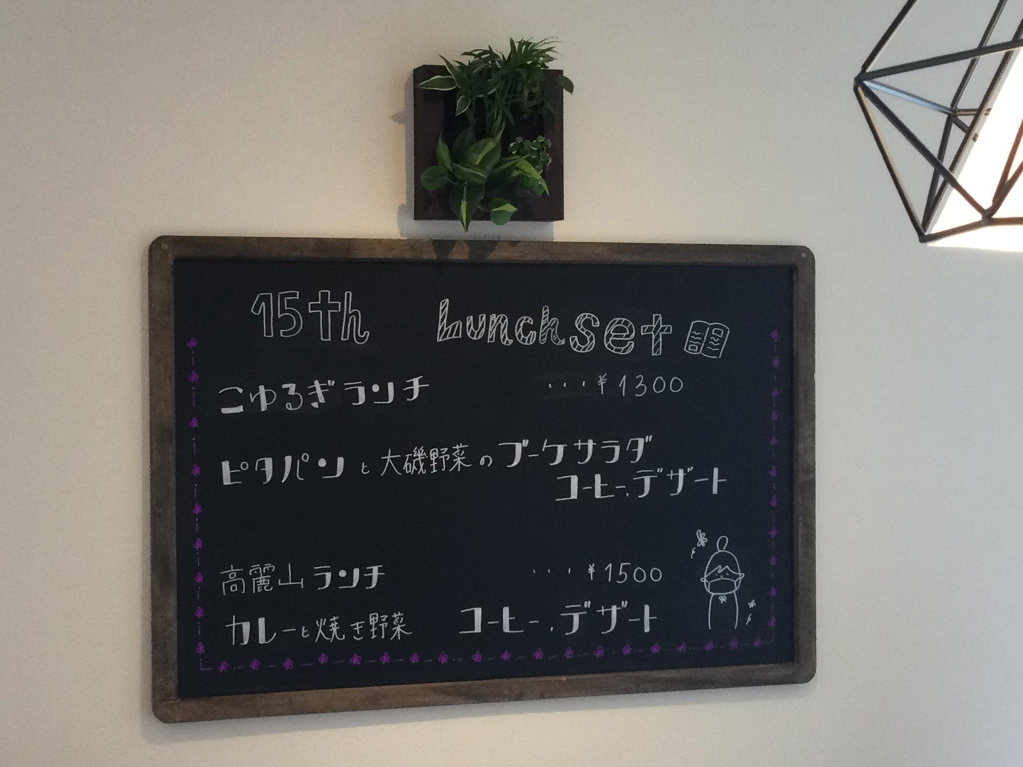 明日グランドオープン パン屋の富田(喫茶店です)_e0071324_21103368.jpeg