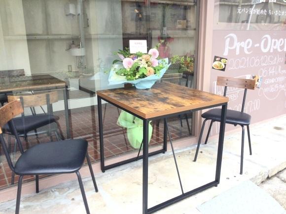 明日グランドオープン パン屋の富田(喫茶店です)_e0071324_21110740.jpeg
