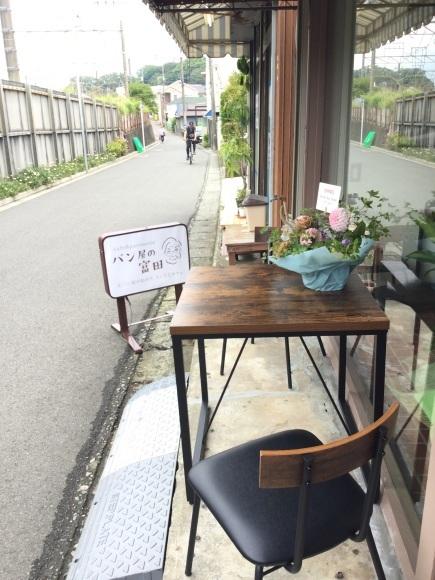 明日グランドオープン パン屋の富田(喫茶店です)_e0071324_21112573.jpeg