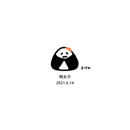 【おにぎり記録帳2021】No.486_c0327737_20323731.jpg