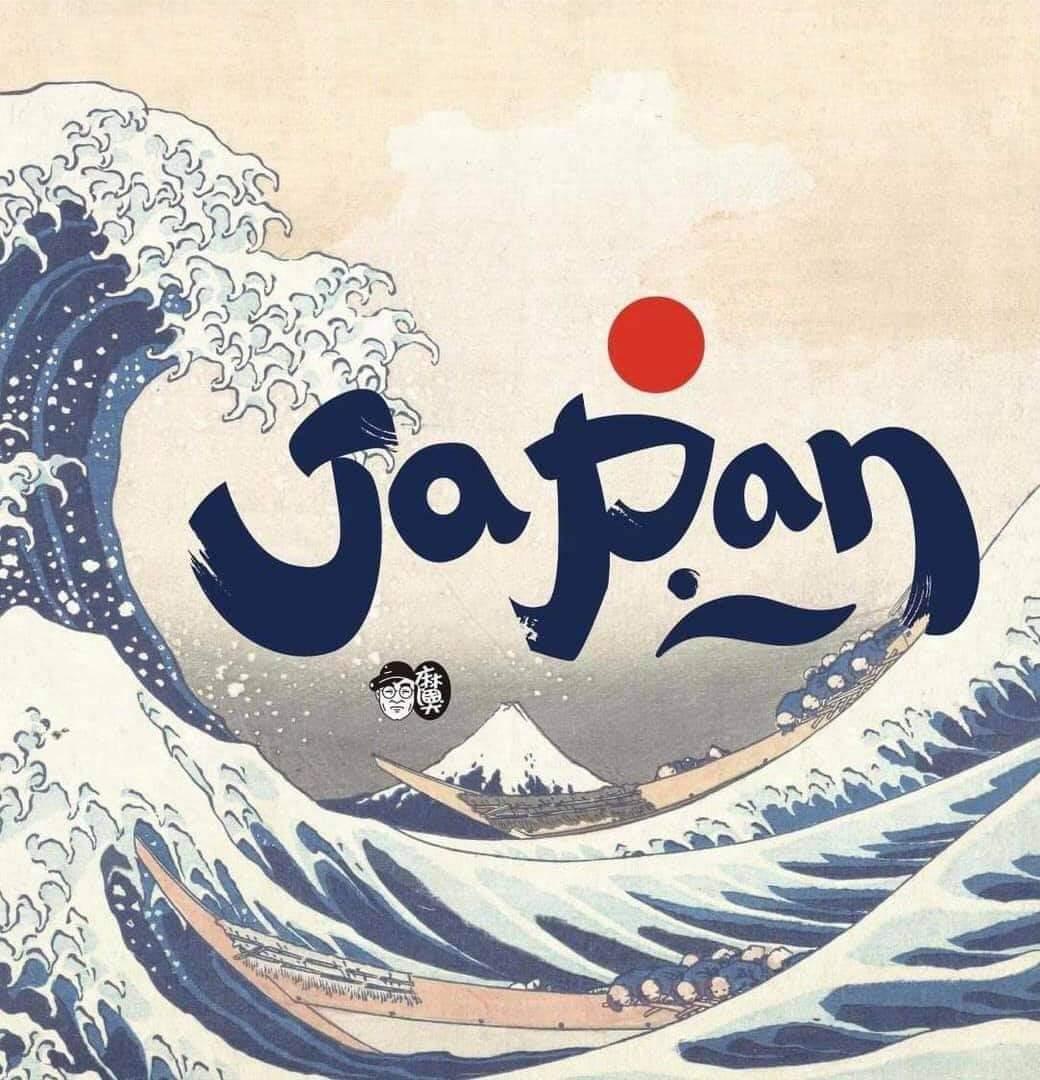 日本の政治家に対して悪ふざけをやってみた。_e0041047_05391399.jpg