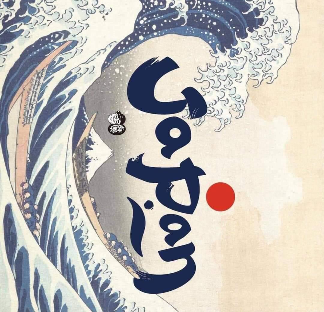 日本の政治家に対して悪ふざけをやってみた。_e0041047_05395509.jpg