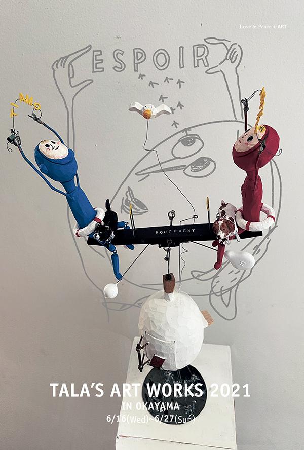 【TALA'S ART WORKS 2021〜ESPOIR】_a0017350_03224234.jpg