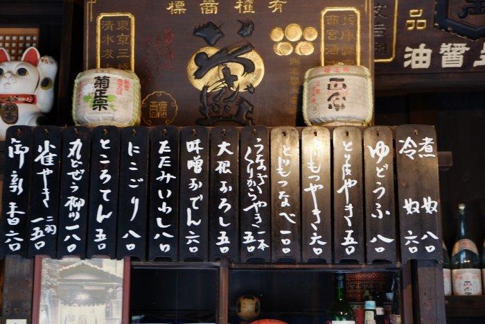 江戸東京たてもの園が再開した。(12)_e0129750_01222097.jpg