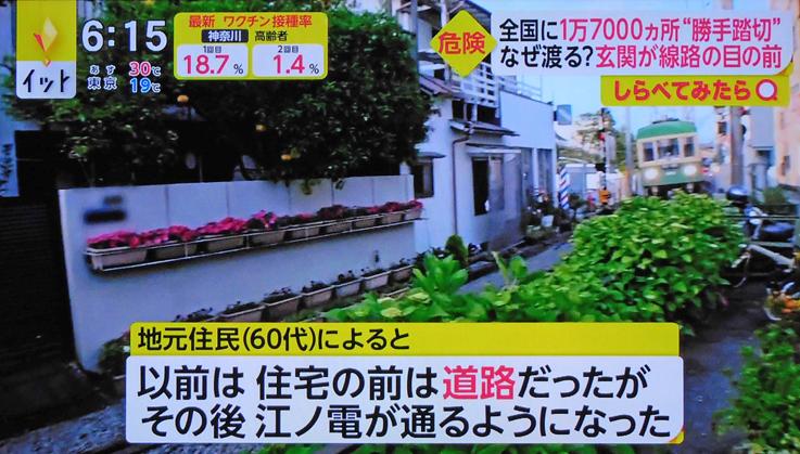 お気に入りのスポットが‥‥『そうだ 鎌倉、行こう 2021』_d0251161_07412994.jpg