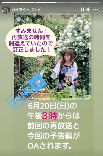 テレビ出演のお知らせ・・・田中哲司「のこの庭、きゅんです」_d0049381_21364359.png