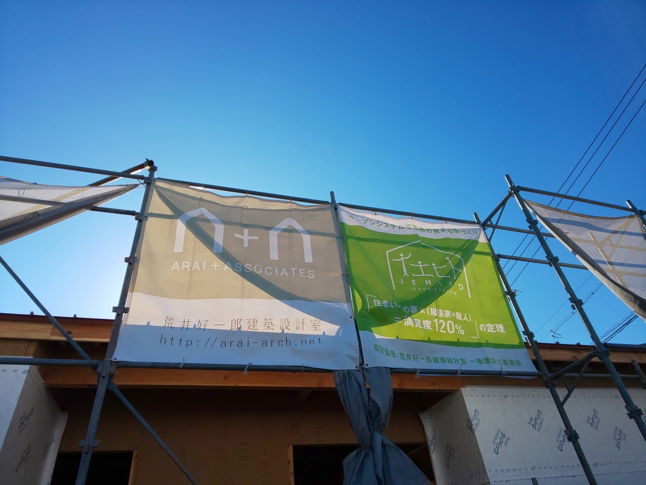 ■屋根鋼板葺き完了■_e0188083_19074075.jpg