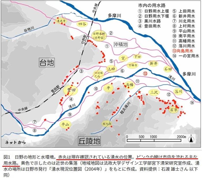 関東も梅雨入り_c0051105_14544657.jpg
