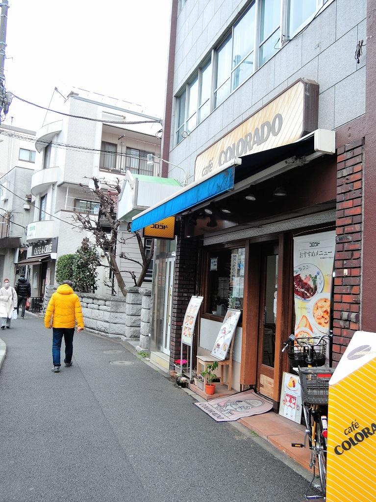 ある風景:Shirahata, Oguchi@Yokohama #6_d0393923_22254582.jpg