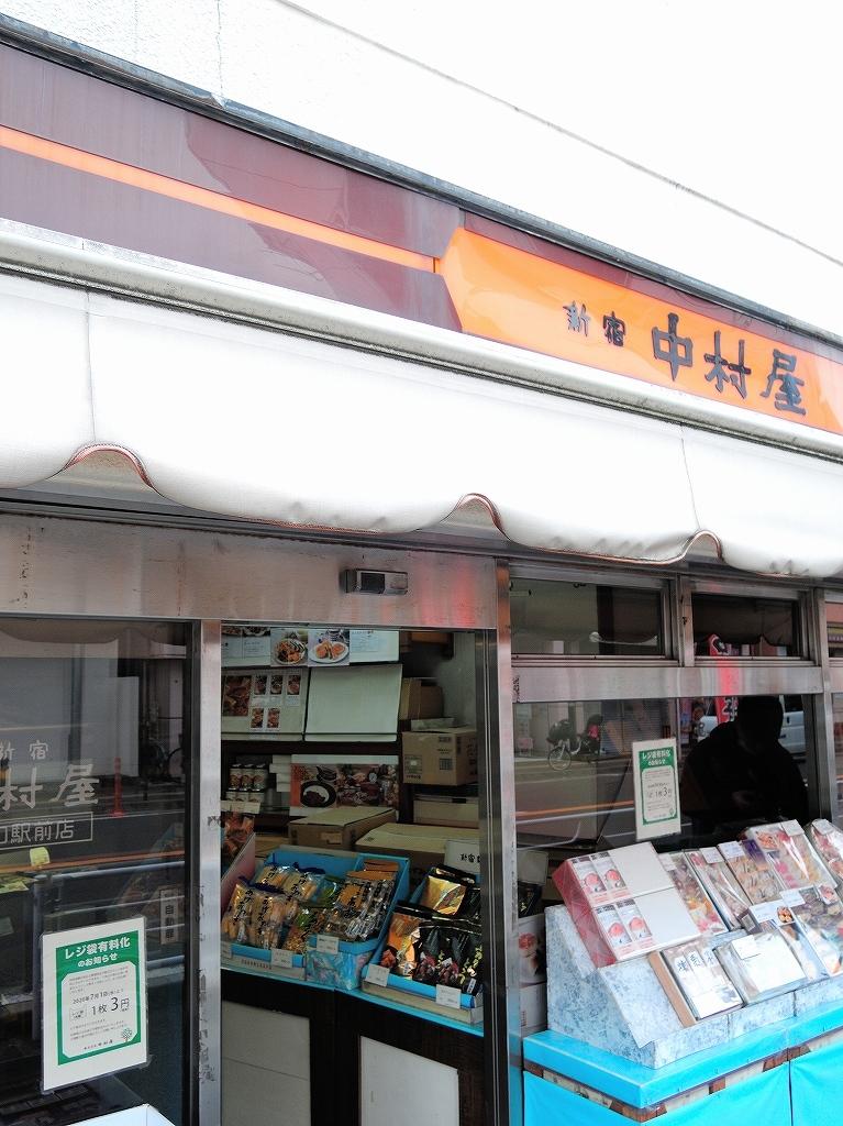 ある風景:Shirahata, Oguchi@Yokohama #6_d0393923_22254611.jpg