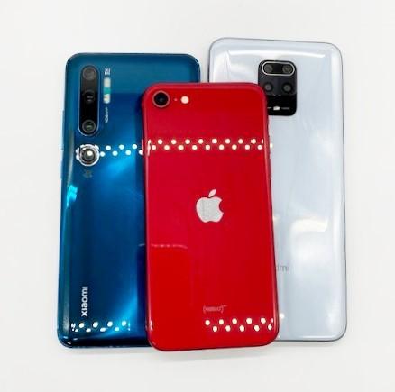 iPhoneSE2(第2世代) デュアルSIM・おサイフケータイ・防水対応で白ロム3万円台へ - 白ロム中古スマホ購入・節約法