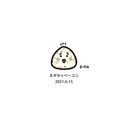 【おにぎり記録帳2021】No.487_c0327737_14140176.jpg