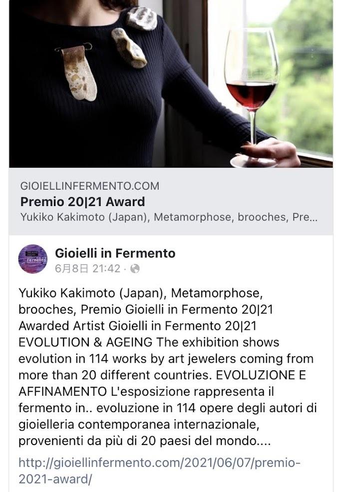 yukiko kakimoto_f0377243_21051344.jpg