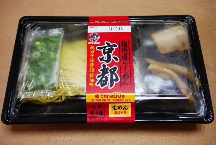京都ラーメン  2021-06-16 00:00_b0093754_22315087.jpg