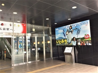オール津軽ロケ映画「いとみち」、いよいよ公開へ!_d0131668_14021107.jpg