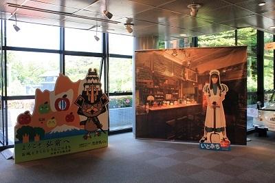 オール津軽ロケ映画「いとみち」、いよいよ公開へ!_d0131668_14052682.jpg