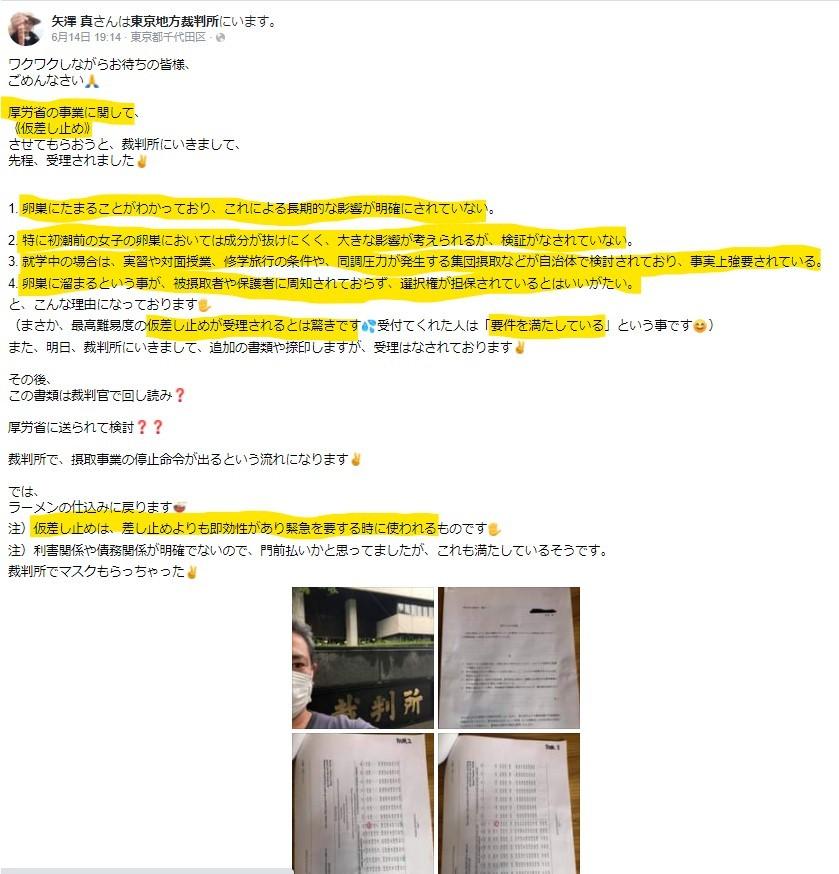 【超ド級:コロナ最新情報】日本での大量虐殺!WHOねつ造のパンデミック告発映画製作中!10年前アフリカで赤十字がワクチンを打って殺した「エボラの真相」!エボラやエイズ、ポリオもウイルスはなかった!_e0069900_23010270.jpg
