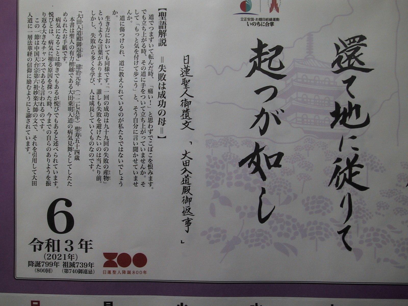 石川で震度1 能登震源地_b0398201_17014029.jpg