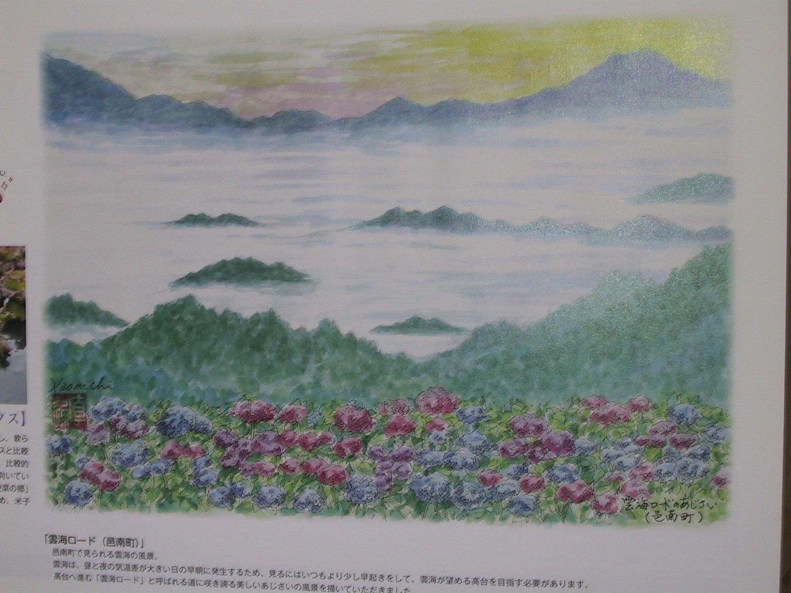 石川で震度1 能登震源地_b0398201_17015030.jpg