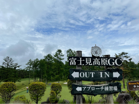 長野県に行って来た_f0085810_13343259.jpg