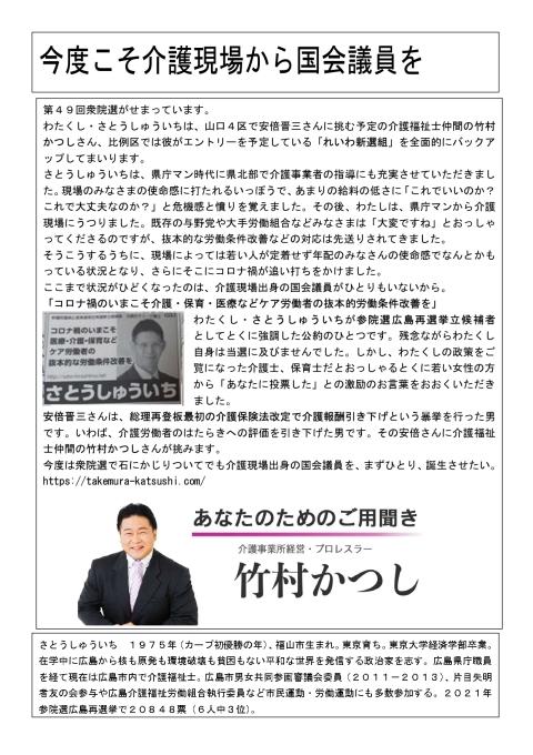 広島瀬戸内新聞2021年夏号_e0094315_21443296.jpg