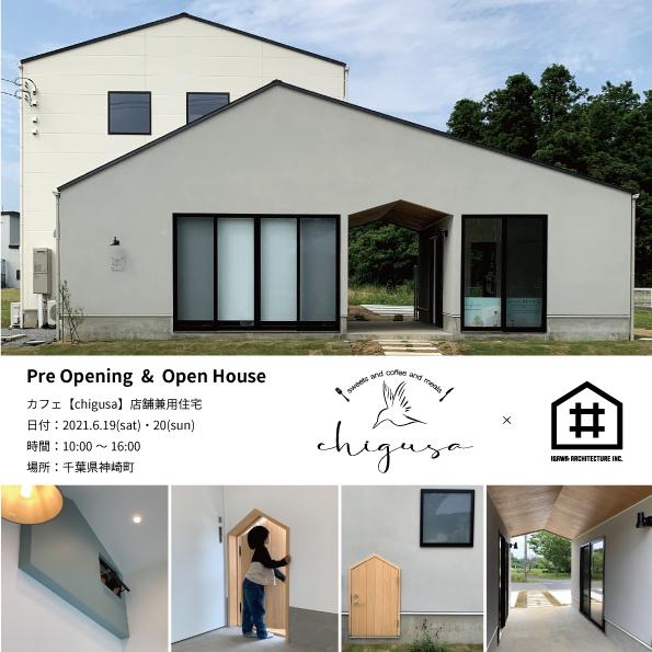 井川建築設計事務所 オープンハウス開催のお知らせ_b0195324_19401569.jpg