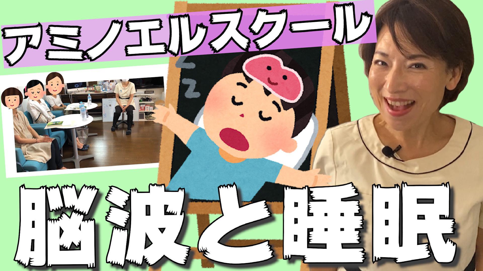 【動画】東京1day天空睡眠®︎ドライヘッドスパスペシャリスト開講_d0148449_21490598.jpeg