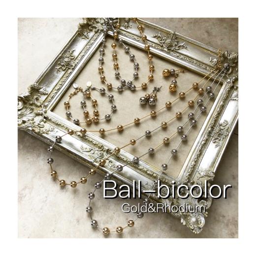 【新作】Ball-bicolor シリーズ 本日20時販売スタート!_f0156861_08064848.jpg