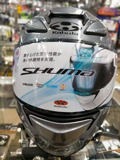 OGKカブト新製品「SHUMA」登場!_b0163075_14210688.jpg