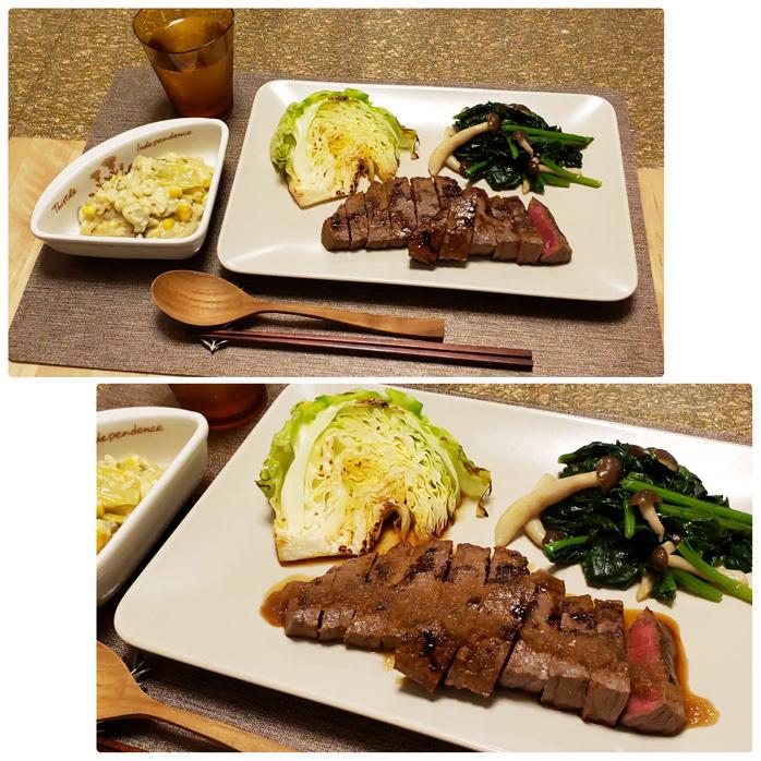 お家ご飯と、美味しいおやつ。_d0224894_10204359.jpg