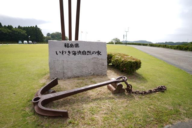 宿泊活動_f0217594_08274684.jpeg