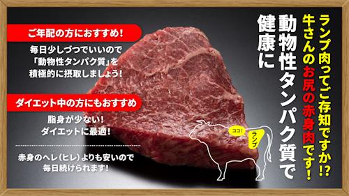 「コト販売」について… #コトPOP #モノPOP #つぶやきPOP #日本コトPOPマイスター協会_f0070004_14430973.png
