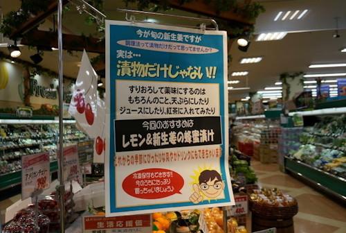「コト販売」について… #コトPOP #モノPOP #つぶやきPOP #日本コトPOPマイスター協会_f0070004_14430977.jpg