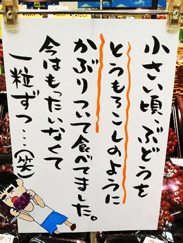 「コト販売」について… #コトPOP #モノPOP #つぶやきPOP #日本コトPOPマイスター協会_f0070004_15133374.png