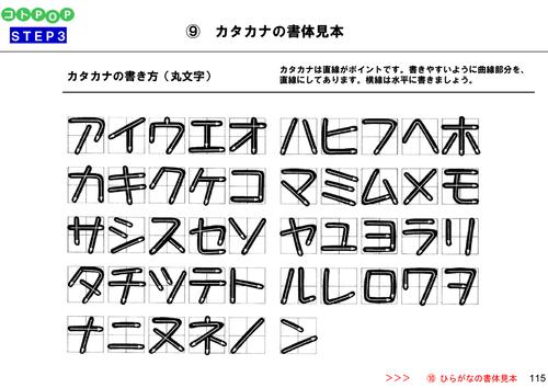 「コト販売」について… #コトPOP #モノPOP #つぶやきPOP #日本コトPOPマイスター協会_f0070004_16155380.png