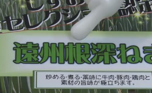 「コト販売」について… #コトPOP #モノPOP #つぶやきPOP #日本コトPOPマイスター協会_f0070004_16235834.png