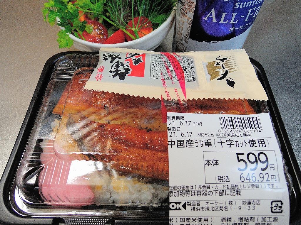 オーケーストアのお弁当(鰻重)@自宅_d0393923_21191027.jpg