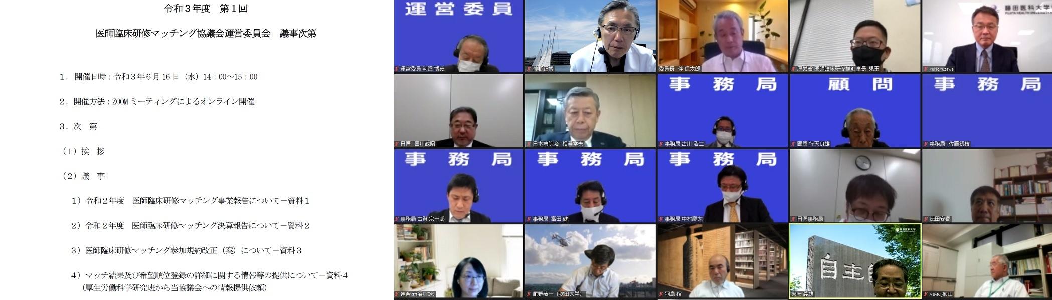 七尾のSDGsや董仙会理事会_b0115629_10354416.jpg