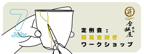 FUJI GAUZE  POP-UP SHOP_e0295731_17011957.jpg